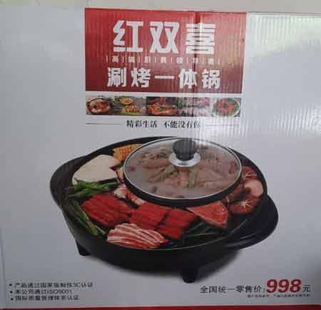 Electrik Grill Pan