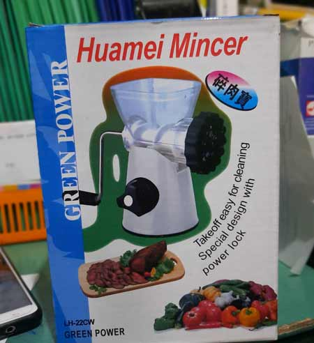 jual huamei meat mincer