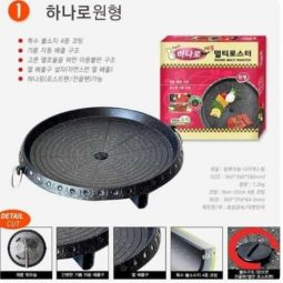Grill Pan Griller Panggangan Bbq
